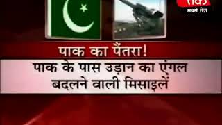 india Is Afraid Of PAKISTANI Missile Technology (india KI GAND PATI Missile Technology say)