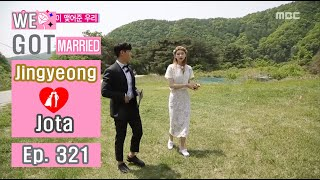 [We got Married4] 우리 결혼했어요 - Jota ♥ Jingyeong Embarrassed and bashful 20160514