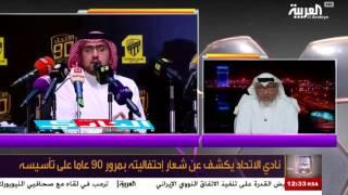 عادل عصام الدين ببرنامج في المرمى يتحدث عن مباراة الاتحاد وأتلتيكو مدريد