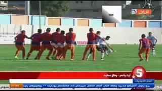احسن 10 اهداف في الدوري الجزائري 2017اهداف عالمي شاهد