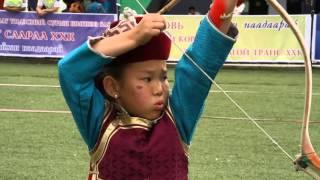 Mongolian National Archery - Үндэсний сур харваа