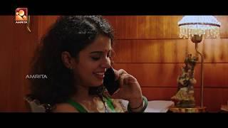 ക്ഷണപ്രഭാചഞ്ചലം | Kshanaprabhachanjalam | EPISODE 26 | Amrita TV [2018]