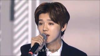 [HD] 150925 鹿晗(Luhan) - 致愛(Your Song) (Normal Angle)