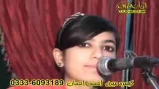 Ghar Aya Maira Perdesi, Fareeha Akram, New Urdu Seraiki Cultural Song, Wedding Dance Mehfil