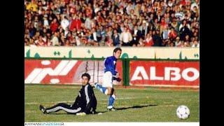 Tehran Derby no  50, 2001, Est 1  Pers 0, 1379