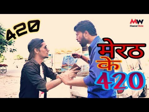 Xxx Mp4 Meerut Ke 420 💪 🔪 💣 📣 🎯 👑 🔫 💲 💰 Meerut Wale Vines 3gp Sex