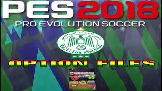PS4 PES 2018 RAJA CASABLANCA OPTION FILES [HD]