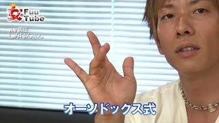 『女のFuuTube』AV男優しみけん インタビューパート3(完結)