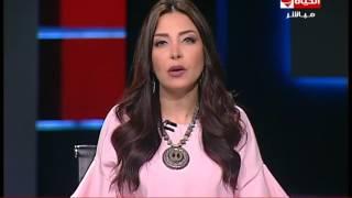 الحياة اليوم - ترامب :  التفاوض بين فلسطين وإسرائيل حجر زاوية السلام بالمنطقة