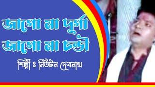 durga puja song 2015 দুর্গা পূজা গান ২০১৫