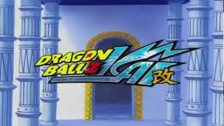 Dragon Ball Z Kai Episode 99 Preview