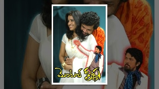 Mental Krishna Telugu Full Length Movie    Posani Krishna Murali, Sathya Krishnan