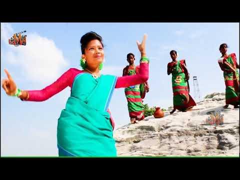 Xxx Mp4 New Santali Video 2018 Kunkan Yinaj Gida Re Letast Santhali Video Song संताली के सबसे हीट गाने 3gp Sex
