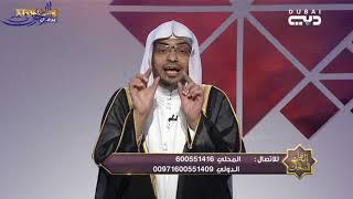 توضيح من الشيخ صالح المغامسي حول تشبيهه قصة جمال خاشقجي بقصة خالد بن الوليد