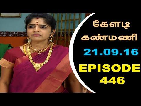 Keladi Kanmani Sun Tv Episode  446 21/09/2016