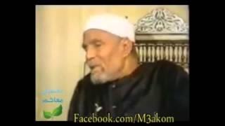 رأي الشيخ الشعراوي في  الإخوان المسلمين وحسن البنا وسيد قطب