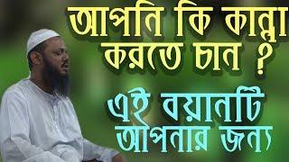 Charmonai Bangla Waz 2017 | Mufti Faizul Karim| যে বয়ানটি পাগল করেছে উপস্থিত শ্রোতাদের|Khutbah Tv |