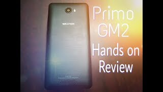 Walton Primo GM2 Hands on Review