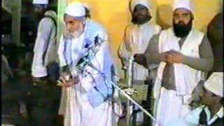 Speech 2/2: Sahabzada Iftikhar ul Hassan sahb - Mohri Sharif 09-03-1989