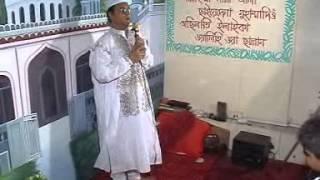 Milad Mahfil by Baba Alam Noori Al Sureshwari