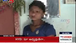Rape Attempt on 15yr Girl, Localites Thrashed 6 Boys : TV5 News