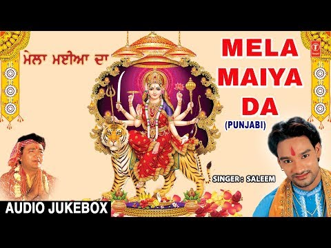 Xxx Mp4 Mela Maiya Da I Superhit Punjabi Devi Bhajans I SALEEM I Full Audio Songs Juke Box 3gp Sex