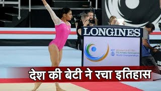 Gymnast Aruna Reddy Creates History, 1st Indian To Win World Cup Medal   Sports Tak