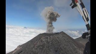 Gliding Over An Active Volcano