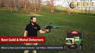 Gold Detectors in Philippines from Orient Technology Group