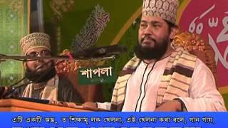 Bangla Waz Mawlana Tarek Monowar, mondobag bazar mahfil 2013. presented by Jafor Sadek.