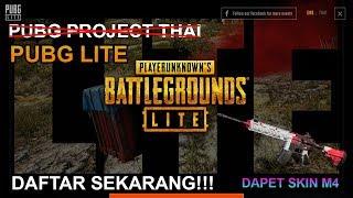 PUBG PROJECT THAI BERUBAH JADI PUBG LITE PC | DAFTAR SEKARANG!!!
