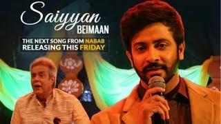 মুক্তি পেতে যাছে শাকিবের নবাব সিনেমার নতুন গান 'সাইয়া বেঈমান -Shakib Subhashree Nabab Movie New Song