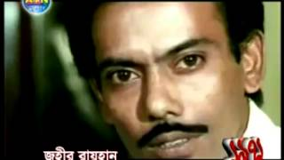 Hidden Truth- Mirpur Bazar killing field and Zahir Raihan speech ruling
