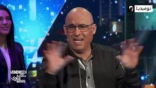 """عدد مثير من برنامج """"Vendredi Machi 3adi"""" مع محمد بن محمد ورابعة الشافي وشيماء واسلام"""