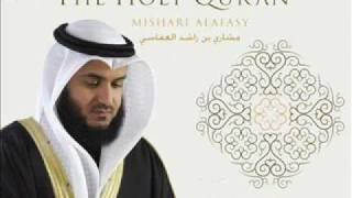 سورة آل عمران كاملة للشيخ مشارى بن راشد العفاسى