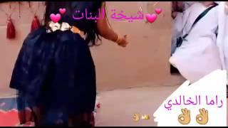 راما الخالدي ♥ زينها زيننا طبيعي♥