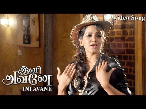 Xxx Mp4 Ini Avane Nenjil Kuthikava Video Song Santhosh Pavani Reddy Sampathraj 3gp Sex