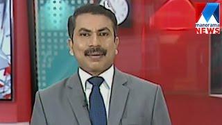 പത്തു മണി വാർത്ത | 10 A M News | News Anchor - Dencil Antony | January 13, 2017  | Manorama News