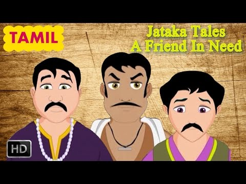 Jataka Tales - Tamil Short Stories For Children - A Friend In Need - Animated Stories for Kids