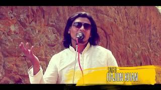 Bangla Folk Song Amare Banaili Re Bondu Tor Pireter Pagol By Rajon Khan 2016