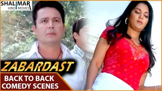 Zabardast Hyderabadi Movie || Back To Back Comedy Scenes || Aziz Naser, Sajid Khan