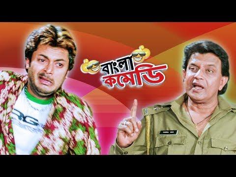 Xxx Mp4 পুলিশের চাকরি পাইয়ে দাও Mithun Chakraborty Comedy Scenes Bangla Comedy 3gp Sex