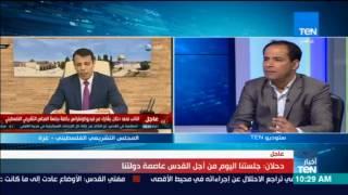 """أخبار TeN - تغطية خاصة لمستجدات أحداث """"المسجد الأقصى"""" مع """"عماد عمر"""" الباحث السياسي الفلسطيني"""