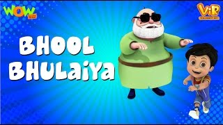 Bhool Bhulaiya - Vir: The Robot Boy - Kid's animation cartoon series