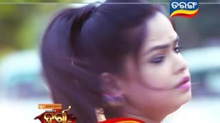Durga Daily Promo