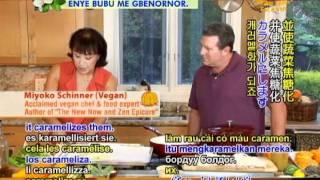 Vegan Thanksgiving with Chef Miyoko Schinner: Golden Phyllo Pouches, Pumpkin Soup & Bread