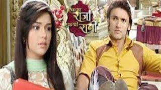 Ek Tha Raja Ek Thi Rani : Raja and Rani share a Hot Romance Scene