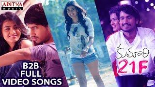 Kumari 21F Back To Back Video Songs    Kumari 21F    Devi Sri Prasad, Raj Tarun, Hebah Patel