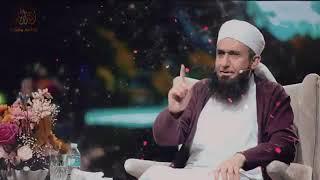 Maulana Tariq Jameel New Emotional Bayan 2018 || Dard Bhara Bayan Ek Bar Sun Lo