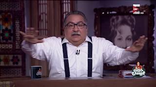 حوش عيسى - قصة تحول إبراهيم الهلباوي من محامي الابرياء لجلاد في يد الإنجليز